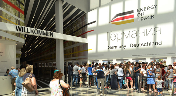 German pavillion at the EXPO 2017 in Kazakhstan.