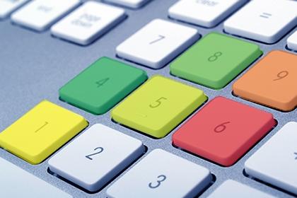Teaserbild: Numerische Tastatur für den Online-Rechner zum Berechnen der Energieeffizienz von Heizgeräten ; Quelle: istockphoto.com/D4Fish
